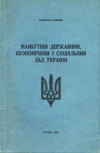 book-19625