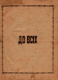book-19626