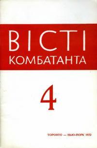 book-19641