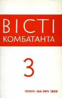 book-19642
