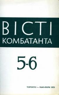 book-19644