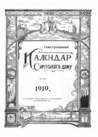 book-19648