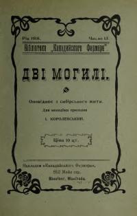 book-19649