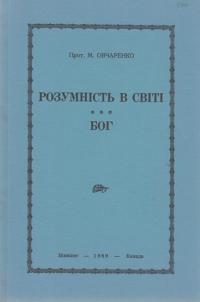 book-1965