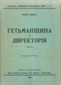 book-19652