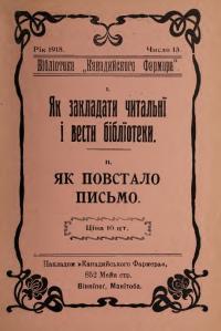 book-19653