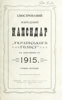 book-19654