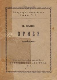 book-19659