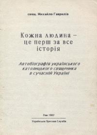 book-1966