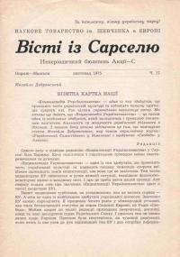 book-19672