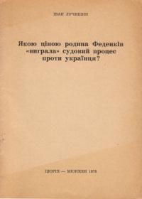 book-19676