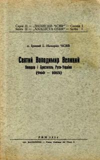 book-1968