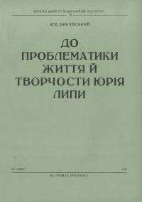 book-19681