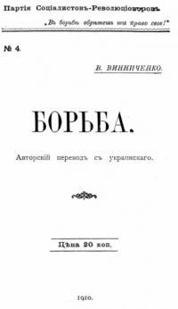 book-19684