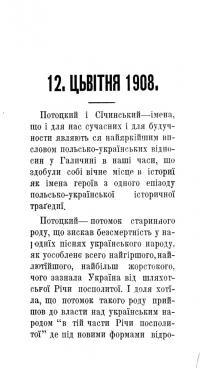 book-19688
