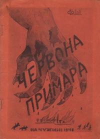 book-19690