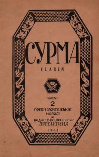book-19691