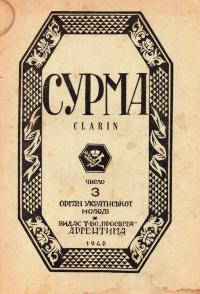 book-19692
