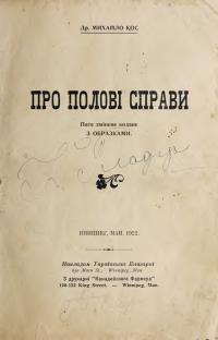 book-19698