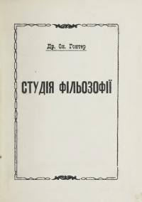 book-19699
