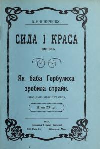 book-19700