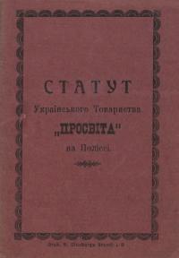book-19708