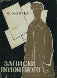 book-1971