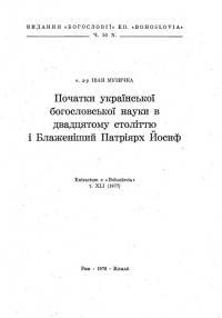 book-1972