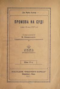 book-19722