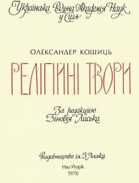 book-19726