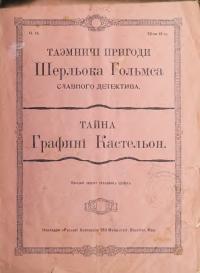 book-19727