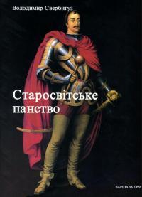 book-19728