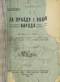 book-19733
