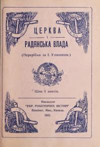book-19738