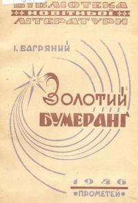 book-1974