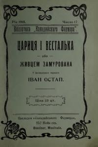 book-19741