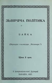 book-19744