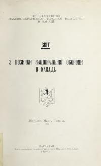 book-19745