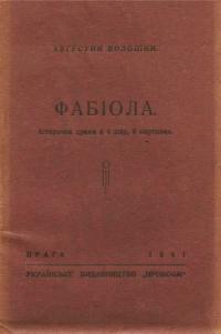 book-19749