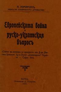 book-19754