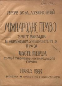 book-19755