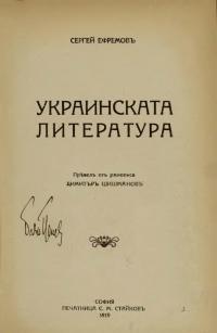 book-19760
