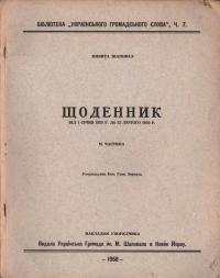 book-19762