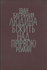 book-1977