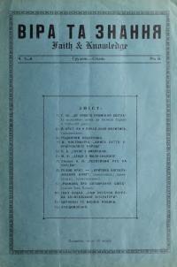 book-19772