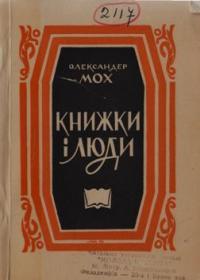 book-1978