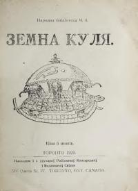 book-19782