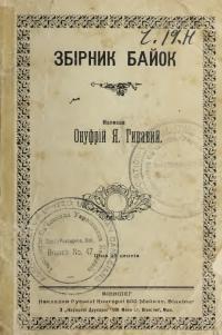 book-19786