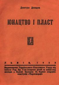 book-19789