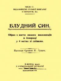 book-1979